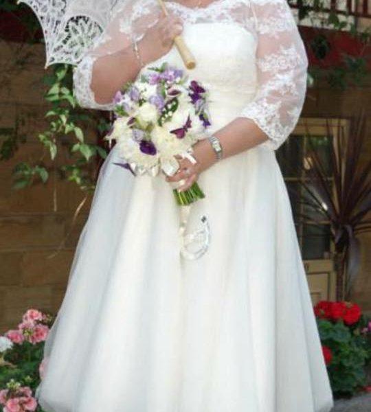 Elegance Bride Amy